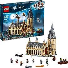 LEGO هیتلر کلر ساختمان سالن بزرگ هوروپتر پاتر (878 قطعه)، چند رنگ