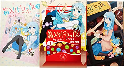 箱入りドロップス コミック 1-3巻セット (まんがタイムKRコミックス)
