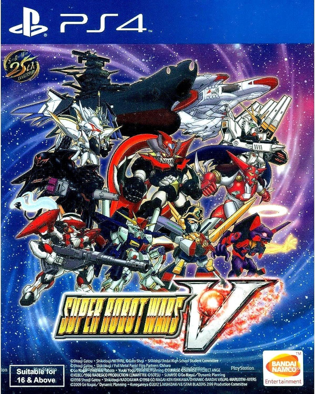 Super Robot Wars V (English Subs) for PlayStation 4 [PS4]