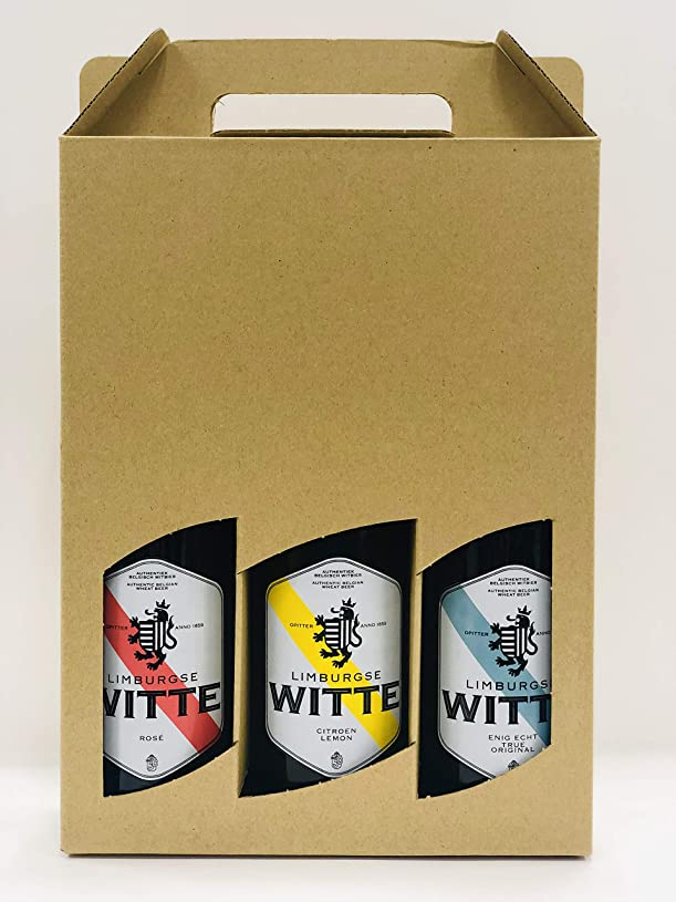 値するグリース競争【ベルギークラフト ビール】コーネリッセン リンブルグス ウィッテ(CORNELISSEN LIMBURGSE WITTE) 330ml3種 × 3本