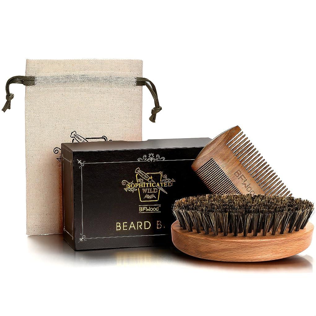確認してください日焼け脅威BFWood Beard Brush Set 豚毛髭ブラシと木製コム アメリカミリタリースタイル (ブラシとコムセット)