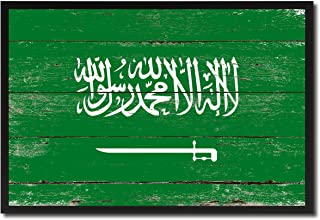 Saudi Arabia National Country Flag Shabby Chic Canvas Print Picture Frame Gift Ideas Home Decor Office Wall Art 7