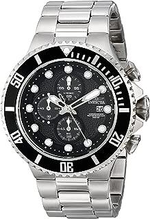 corona quartz watch