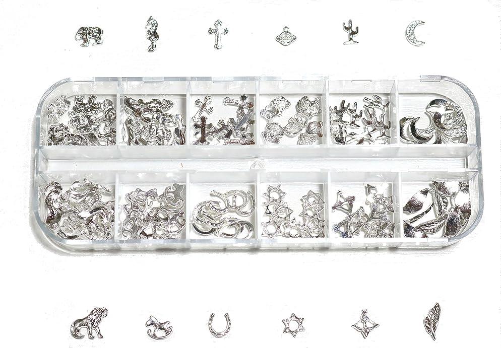 スペードより多いクリエイティブ【jewel】 ゴールドorシルバー メタルパーツ 12種類 各10個入り カラー選択可能☆ (シルバー)