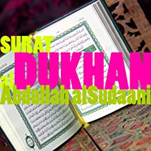 Best surat ad dukhan Reviews