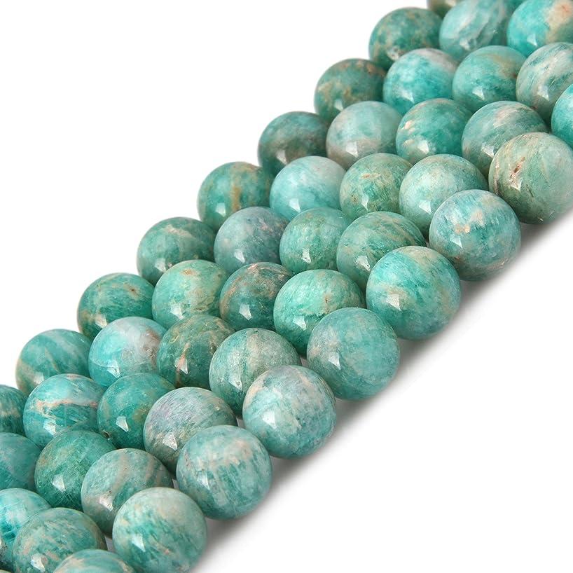 JOE FOREMAN 8mm Russia Amazonite Semi Precious Gemstone Round Loose Beads for Jewelry Making DIY Handmade Craft Supplies 15