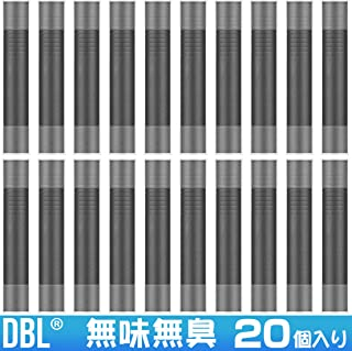 DBL プルームテック互換 カートリッジ 無味無臭 タバコカプセル装着可 20個 【改良版】