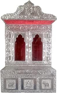 Dinesh Handicraft Small Alumiunm Pooja Temple