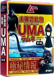 UMA ラムネ 第1弾 / ユーマラムネ【1個】 食玩・清涼菓子