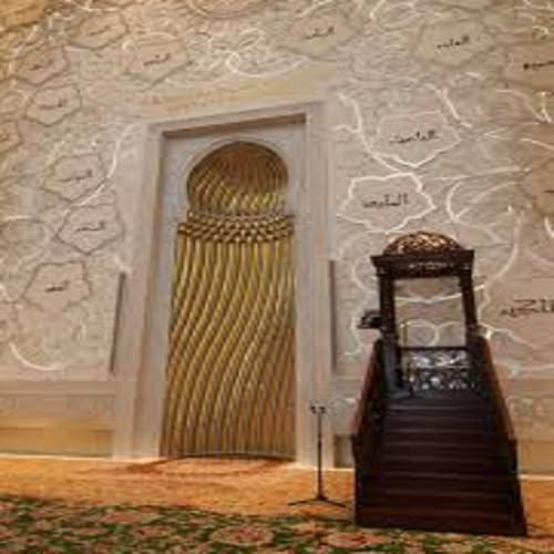 Quran Historic Places