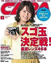 表紙: CAPA 2020年1月号 [雑誌]   CAPA編集部