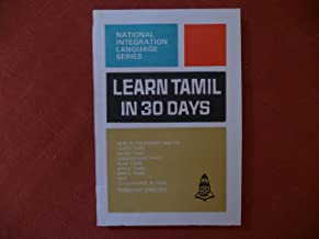 learn tamil language in 30 days