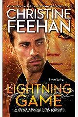 Lightning Game (A GhostWalker Novel) マスマーケット