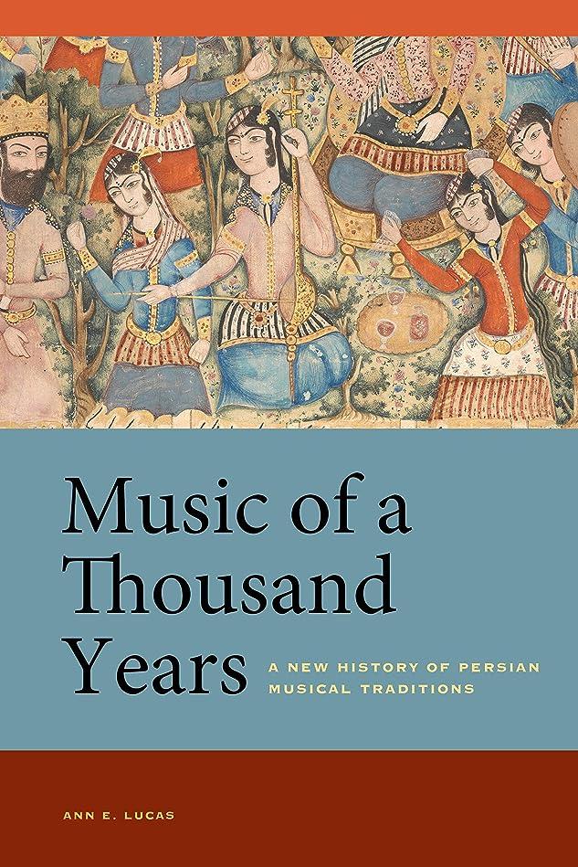 震え印象的透けて見えるMusic of a Thousand Years: A New History of Persian Musical Traditions (English Edition)