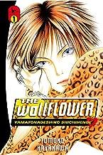 The Wallflower 1