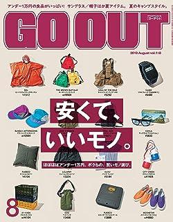 GO OUT (ゴーアウト) 2019年 8月号 [雑誌]