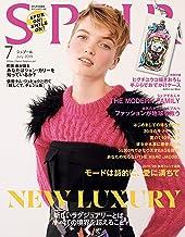 SPUR (シュプール) 2019年7月号 [雑誌]