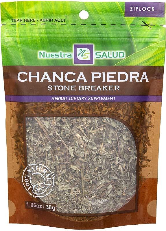 Chanca Piedra Tea Stone Breaker Tea Zip Lock Bag