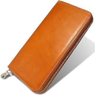[栃木レザー] 財布 メンズ 長財布 カードポケット20 本革 日本製 ラウンド束入れ(全面開き)多収納 TGT-3360