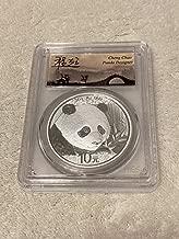 2018 CN Panda Anniversary 35th 35th Anniversary Signed By Chang Choa 10 yn MS-70 PCGS MS