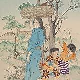 Wallpaper - Mizuno 39