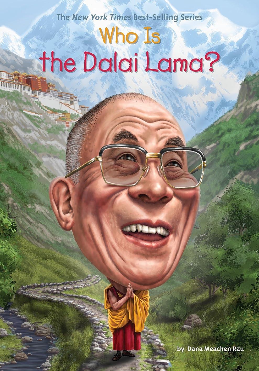 決定的下線聖書Who Is the Dalai Lama? (Who Was?) (English Edition)