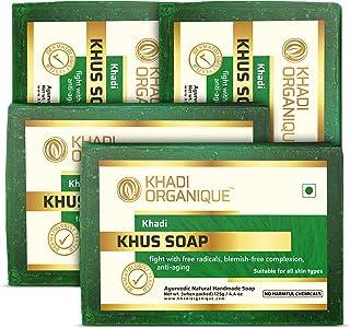 Khadi Organique Natural Herbal Khus Soap Pack of 4