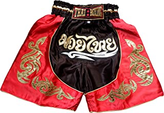 Nuovi Modelli 2-10anni Nakarad Pantaloncini da Boxe thailandesi per i Bambini