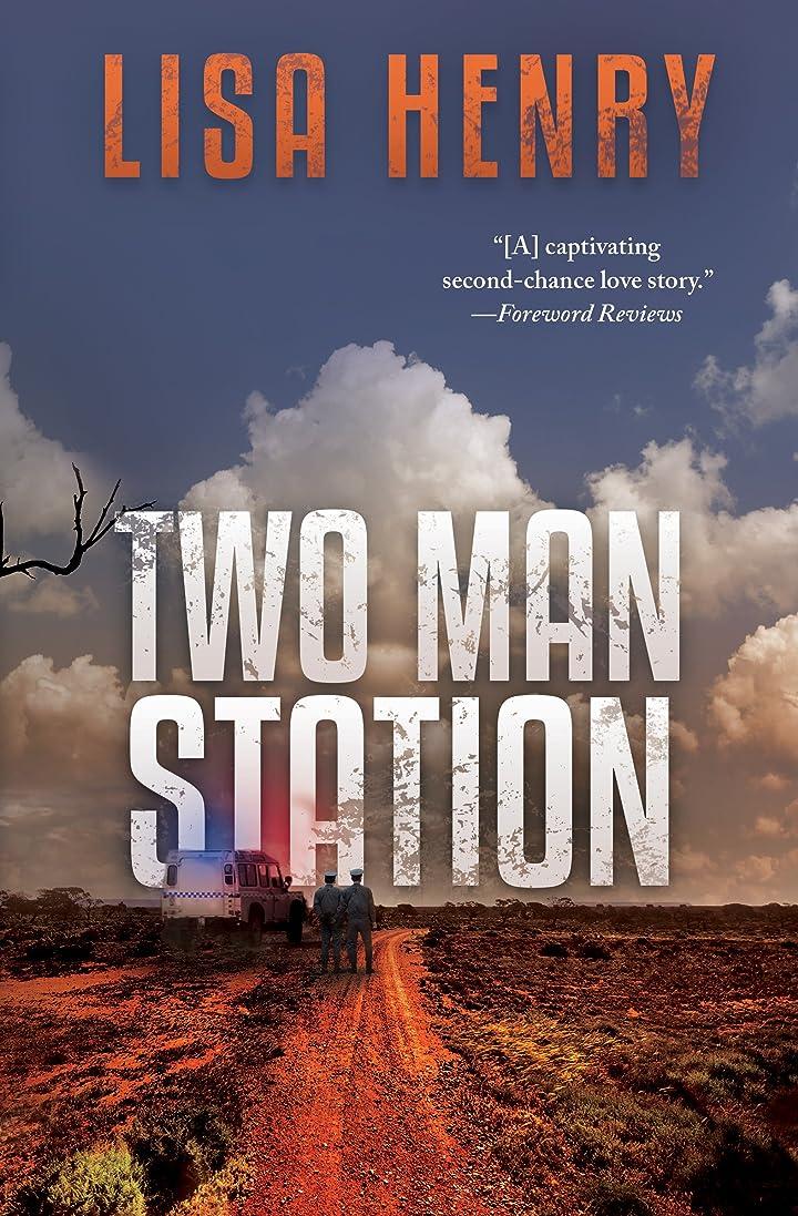 おそらく支払うほんのTwo Man Station (Emergency Services Book 1) (English Edition)