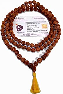 VADO 7mm 108+1 Beads 5 Mukhi Rudraksh Mala with Certificate(Brown)