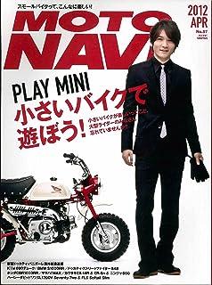 MOTO NAVI (モトナビ) 2012年 04月号 [雑誌]