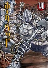 表紙: ホークウッド 6 (MFコミックス フラッパーシリーズ) | トミイ 大塚