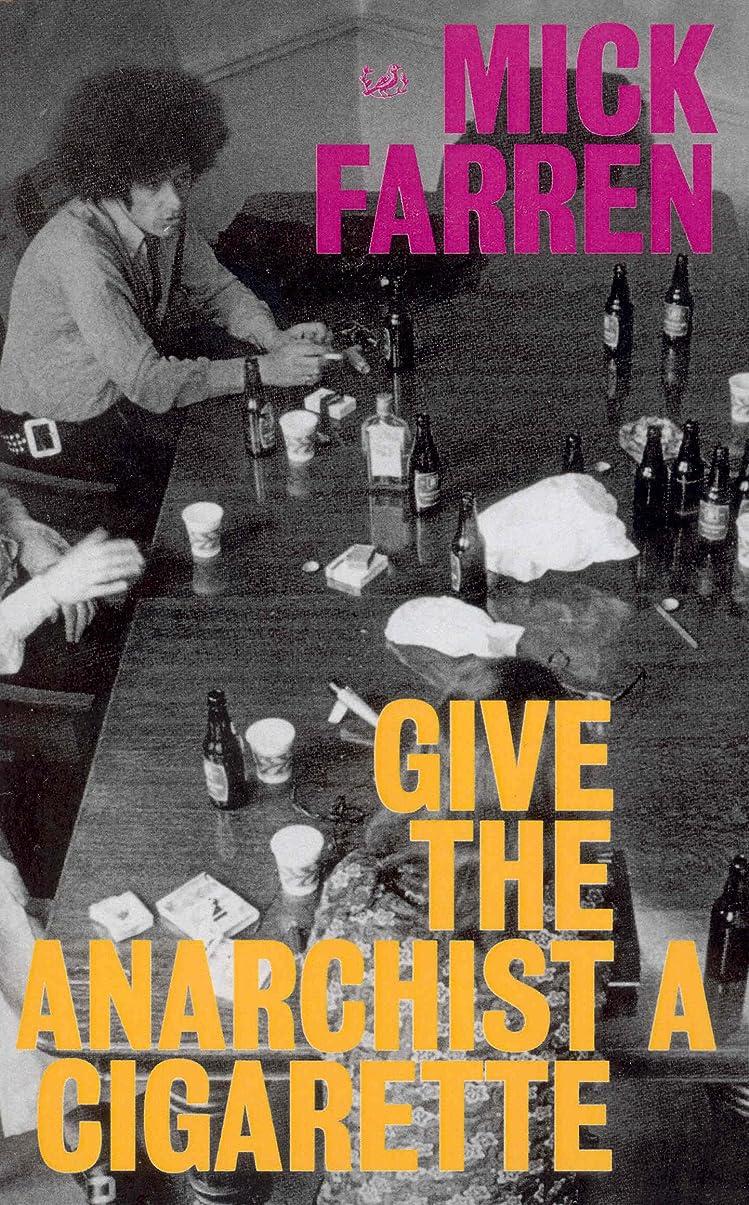 持つ仮定、想定。推測登録するGive The Anarchist A Cigarette (Pimlico) (English Edition)