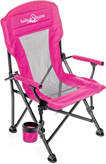 Lucky Bums Youth Folding Arm Chair with Cup Holder