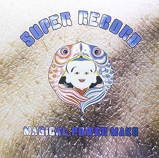 Super Record [Analog]