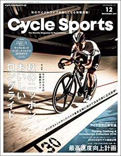 CYCLE SPORTS (サイクルスポーツ) 2019年 12月号 [雑誌]