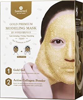 Shangpree Gold Premium Modeling Mask- Single Pack