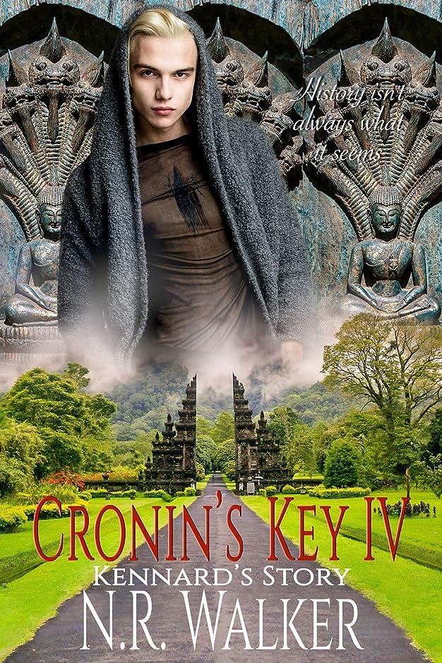 志すナイトスポットピックCronin's Key IV: Kennard's Story (English Edition)