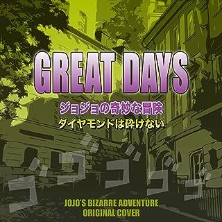GREAT DAYS「ジョジョの奇妙な冒険ダイヤモンドは砕けない」より ORIGINAL COVER