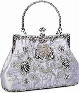 UBORSE Women`s Embroidered Beaded Sequin Evening Clutch Large Wedding Party Purse Vintage Bags