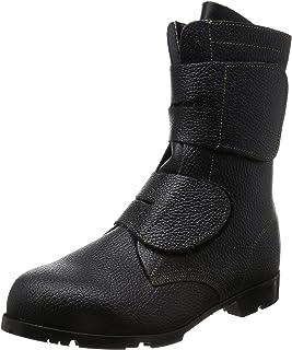[シモン] 安全靴 マジック式 AS28 25.5cm AS2825.5