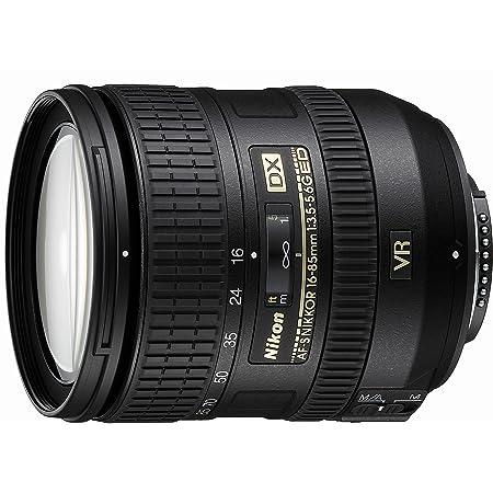 Nikon Obiettivo Nikkor AF-S DX 16-85 mm f/3.5-5.6G ED VR, Nero [Versione EU]