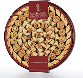 Zalatimo Sweets Since 1860, 100% All-Natural Assorted Baklava, Round Gift Tin, No Preservatives, No Additives, 2.2 LB