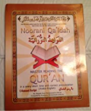 NOORANI QA'IDAH WITH 6 CDs-MASTER READING THE QURAN IN A VERY SHORT TIME WITH CORRECT PRONUNCIATION(ARABIC-ENGLISH)