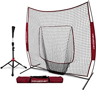 PowerNet Baseball Softball Practice Net 7x7 with Travel Tee   Practice Hitting, Pitching, Batting, Fielding   Portable, Backstop, Training Aid, Large Mouth, Bow Frame   Training Equipment Bundle