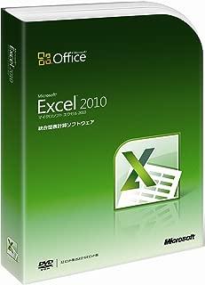 【旧商品】Microsoft Office Excel 2010 通常版 [パッケージ]