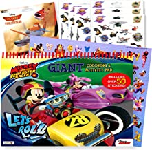 Mickey Mouse Giant Coloring and Activity Pad Set - Bundle Includes: Giant Mickey Floor Pad with Stickers, Mickey Raised Stickers and Planes Stickers