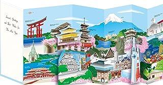 AAP35-1623 和風グリーティングカード/むねかた 立体 「日本の名所」(中紙・封筒付) 再生紙