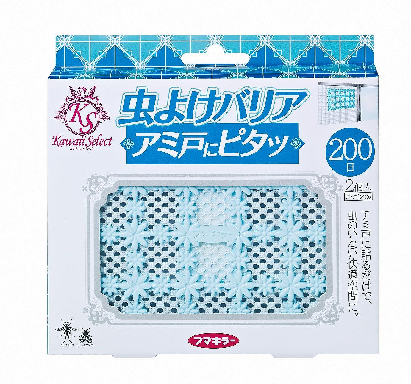 突然の間に合わせ同様の虫よけバリア 虫よけプレート Kawaii Select(かわいいセレクト)  アミ戸にピタッ! 200日用 2個