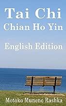 Tai Chi  Chian Ho Yin  English Edition